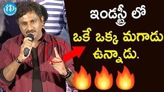Raghu Kunche Emotional Speech About DSP   Ragala 24 Rantallo Movie Song Launch   iDream Movies - IDREAMMOVIES