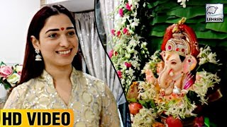 Tamannaah Bhatia Celebrates Ganpati At Home | FULL VIDEO | LehrenTV