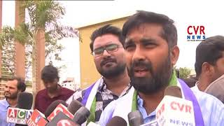 YCP Youth Leaders  Protest for Job Notifications | Kadapa | CVR NEWS - CVRNEWSOFFICIAL