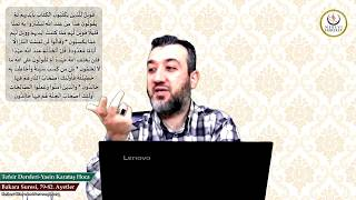 002 Bakara Suresi II. Kur 079-82. Ayetin Tefsiri (Yasin Karataş Hoca)