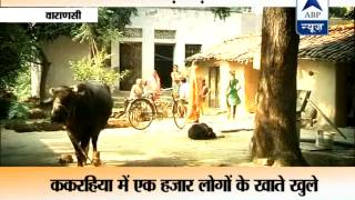 Jan Dhan not as successful as govt says l ABP News Investigates - ABPNEWSTV