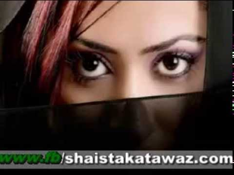 new pshto song 2014 by khanaikhan