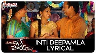 Inti Deepamla Lyrical || Bilalpur Police Station Songs || Goreti Venkanna || Sabu Varghese - ADITYAMUSIC