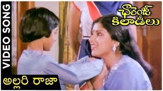 Challenge Kiladeelu Movie Song | Allari Raja | Arjun | Sri Priya | Sankar Ganesh - RAJSHRITELUGU