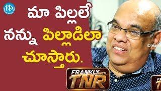 మా పిల్లలే నన్ను పిల్లాడులా చూస్తారు - Writer Thota Prasad || Frankly With TNR - IDREAMMOVIES