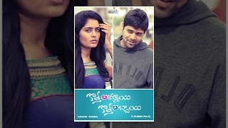 Kotha Ammai Kotha Abbai Telugu Comedy Short Film - Standby TV - YOUTUBE