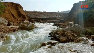 చెర్లోపల్లి జలసేయానికి గండి కొట్టిన దుండగులు l Unknown People Stopped Kadiri Cherlopalli Canal Water - CVRNEWSOFFICIAL