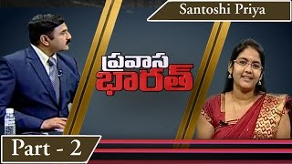 "Best Classical Teacher Award Winner  "" Santhoshi Priya "" With Pravsa Bharat -2 : TV5 News - TV5NEWSCHANNEL"