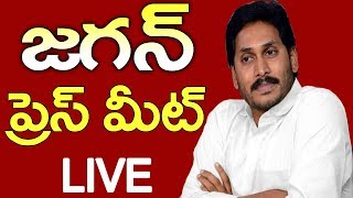 Ys Jagan About KTR Meeting | YS Jagan And KTR Press Meet | CVR News - CVRNEWSOFFICIAL