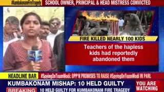 Judgement out in Kumbakonam School fire tragedy - NEWSXLIVE