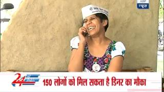 Kejriwal to hold fund raising dinner - ABPNEWSTV