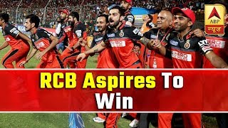 Fans XI: RCB look to post third successive win against KXIP - ABPNEWSTV