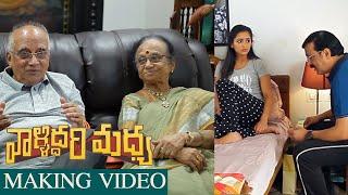 Valliddari Madhya Movie Making Video |VirajAshwin, NehaKrishna |TFPC - TFPC