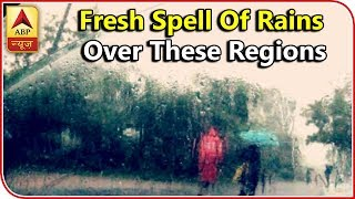 Skymet Report: Fresh spell of rains over Andhra, Telangana, Maharashtra & MP - ABPNEWSTV