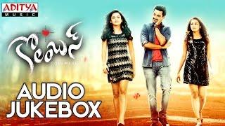 Columbus Telugu Movie | Jukebox |