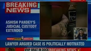 5 star hooliganism: Ashish Pandey's judicial custody extended - NEWSXLIVE