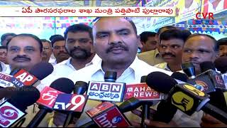 Minister Prathipati Pulla Rao Distributed Tricycles to Handicapped Persons in Guntur | CVR News - CVRNEWSOFFICIAL