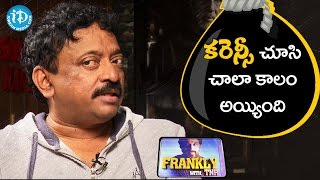 I Never Deal With Money - RGV || Frankly With TNR || Talking Movies with iDream - IDREAMMOVIES