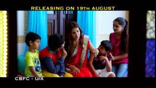 Aatadukundam Raa release trailer 3 - idlebrain.com - IDLEBRAINLIVE
