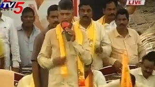 Chandrababu Election Campaign in Bobbili - TV5NEWSCHANNEL
