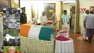 Atal Bihari Vajpayee Dead Live Updates :Atal Bihari Vajpayee mortal remains wrapped in tricolour:CVR - CVRNEWSOFFICIAL