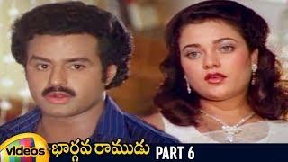 Bhargava Ramudu Telugu Full Movie HD | Balakrishna | Vijayashanti | Part 6 | Mango Videos - MANGOVIDEOS