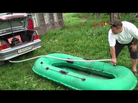 накачивание надувных лодок