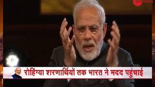 Bharat Ki Baat, Sabke Saath: PM Modi says India has changed - ZEENEWS