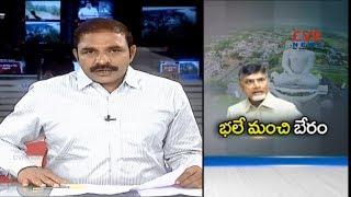 Huge Response To Amaravthi Bonds In BSE | Amaravathi Bonds Auction | CVR News - CVRNEWSOFFICIAL