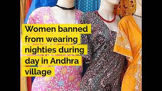 Women banned from wearing nighties during day in Andhra village - ABPNEWSTV