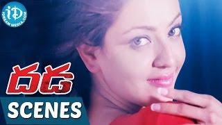 Dhada Movie Scenes - Kajal Aggarwal Introduction Scene - Naga Chaitanya || DSP - IDREAMMOVIES
