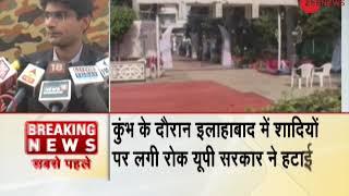 UP government allows marriage ceremonies at Kumbh Mela - ZEENEWS