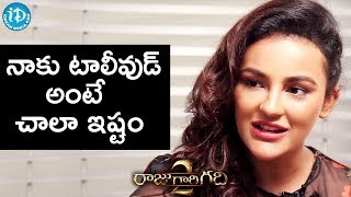 I Love Tollywood - Seerat Kapoor || Talking Movies With iDream || #RajuGariGadhi2 - IDREAMMOVIES