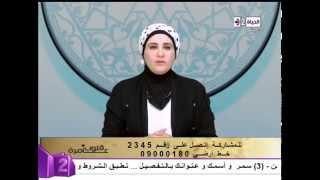 بالفيديو.. «داعية إسلامية» توضح كيفية التعامل مع زوجتك «العصبية»