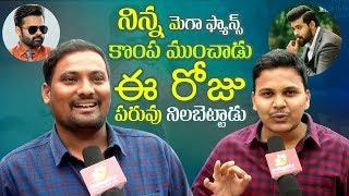నిన్న మెగా ఫాన్స్ కొంప ముంచాడు,ఈ రోజు నిలబెట్టాడు || Mega fans compare Tholi Prema & Intelligent - IGTELUGU