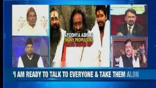 Ayodhya: I have not come here with a formula, I am looking for a formula, says Sri Sri Ravi Shankar - NEWSXLIVE