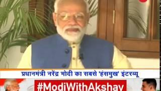 पश्चिम बंगाल की मुख्यमंत्री ममता बनर्जी PM मोदी के लिए सिलवाती हैं कुर्ते - ZEENEWS