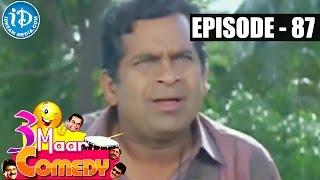 COMEDY THEENMAAR - Telugu Best Comedy Scenes - Episode 87 - IDREAMMOVIES