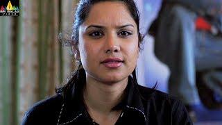 Gangaputrulu Movie Scenes | Rao Ramesh and Gayatri Scene | Telugu Movie Scenes | Sri Balaji Video - SRIBALAJIMOVIES