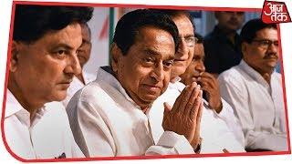 MP में Congress ने सरकार बनाने का किया दावा - AAJTAKTV