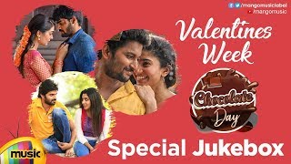 Valentines Week | Chocolate Day Special Jukebox | Non Stop Love Hits | Valentines Songs 2019 - MANGOMUSIC