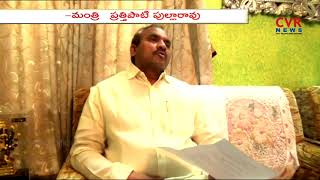 Minister Prathipati Pulla Rao Comments on YS Jagan & Pawan Kalyan | CVR News - CVRNEWSOFFICIAL