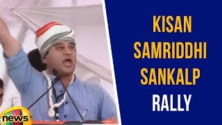 Jyotiraditya Scindia Addresses the Kisan Samriddhi Sankalp Rally in Mandsaur | Mango News - MANGONEWS