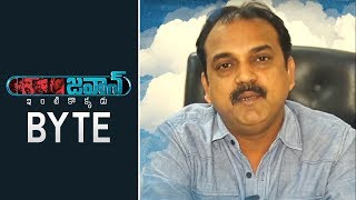 Director Koratala Siva Byte About Jawaan | Sai Dharam Tej | Mehreen | TFPC - TFPC