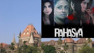 High Court clears release of murder thriller 'Rahasya' - BOLLYWOODCOUNTRY