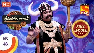 Bhakharwadi - Ep 48 - Full Episode - 17th April, 2019 - SABTV
