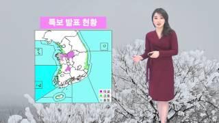 날씨속보 11월 26일 09시 발표