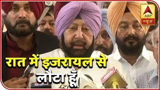 Punjab CM Amarinder Singh orders immediate release of Rs. 3 Cr for families of the decease - ABPNEWSTV