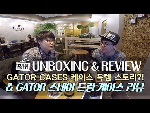 [eumsTV]Gator Cases 득..
