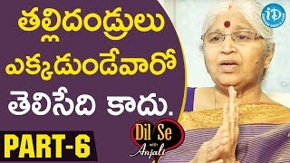 Bharatheeyam President G Satyavani Interview Part#6 || Dil Se With Anjali #73 - IDREAMMOVIES